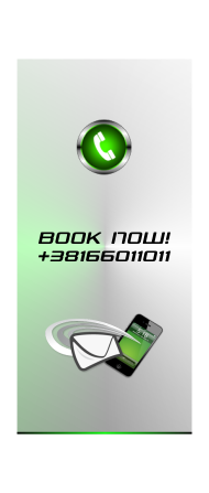 Call us or send us an SMS | Belgrade hostels